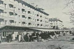 Димитър Петков 1958 г