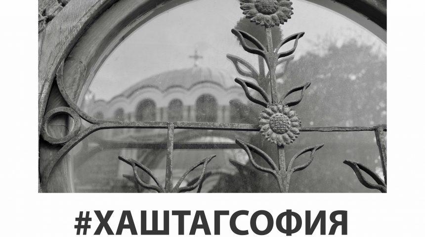 Фотографска изложба на Иво Йованович