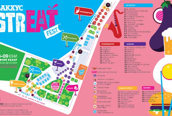 Женски пазар отново ще е домакин на третия Бакхус StrEAT Fest на 8 и 9 юни