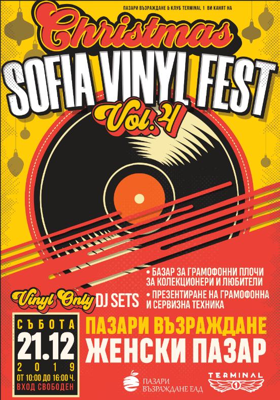 Cristmas Sofia Vynil Fest