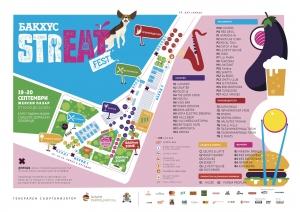 На 19 и 20 септември Женски пазар отново ще е домакин на Бакхус StrEAT Fest – 4