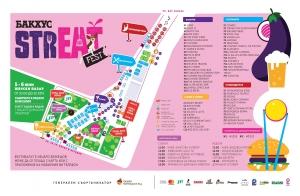Фестивалът на уличната храна събира гурманите този уикенд на Женски пазар